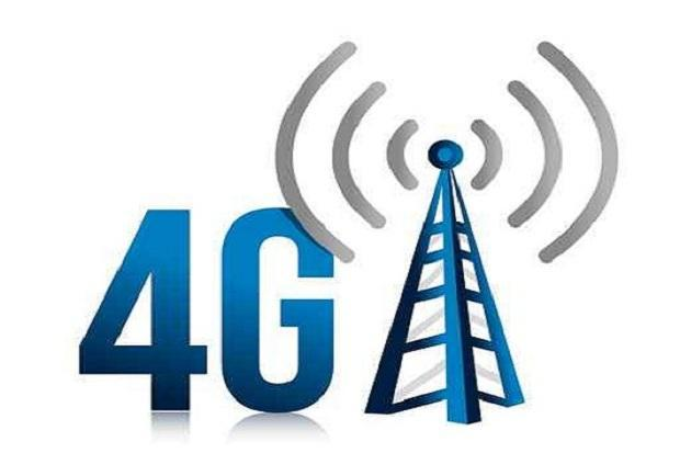 4G/LTE technologie | Pushing the limits of communication technology | MCS